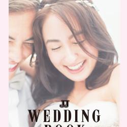 【必見!】special別冊付録WEDDING BOOK 2015
