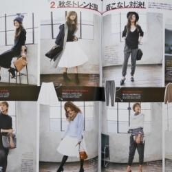 【JJ12月号で人気のコーデ】オードリー・ラブリ・藤井姉妹・麻祐子が着こなすコーデ。