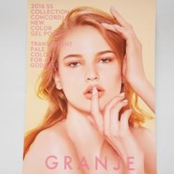 ペンタイプのライトで自宅で簡単ジェルネイル!【GRANJE / グランジェ】に新色