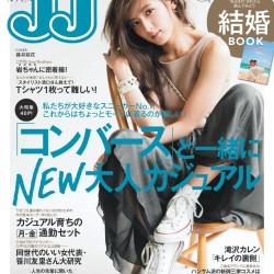 発表【JJ7月号の人気コーディネート】コンバースとのコーデに人気が集中!