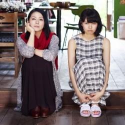 小泉今日子×二階堂ふみ【ふきげんな過去】ひと夏の愛と成長と孤独の物語