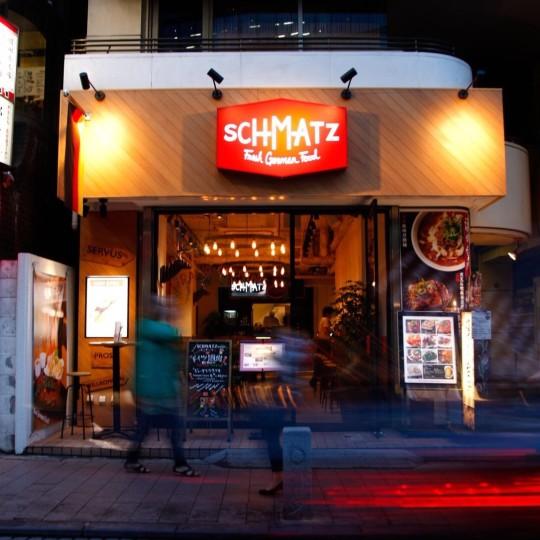 2016年はドイツビール500周年!SCHMATZの新メニューはもうチェックした?