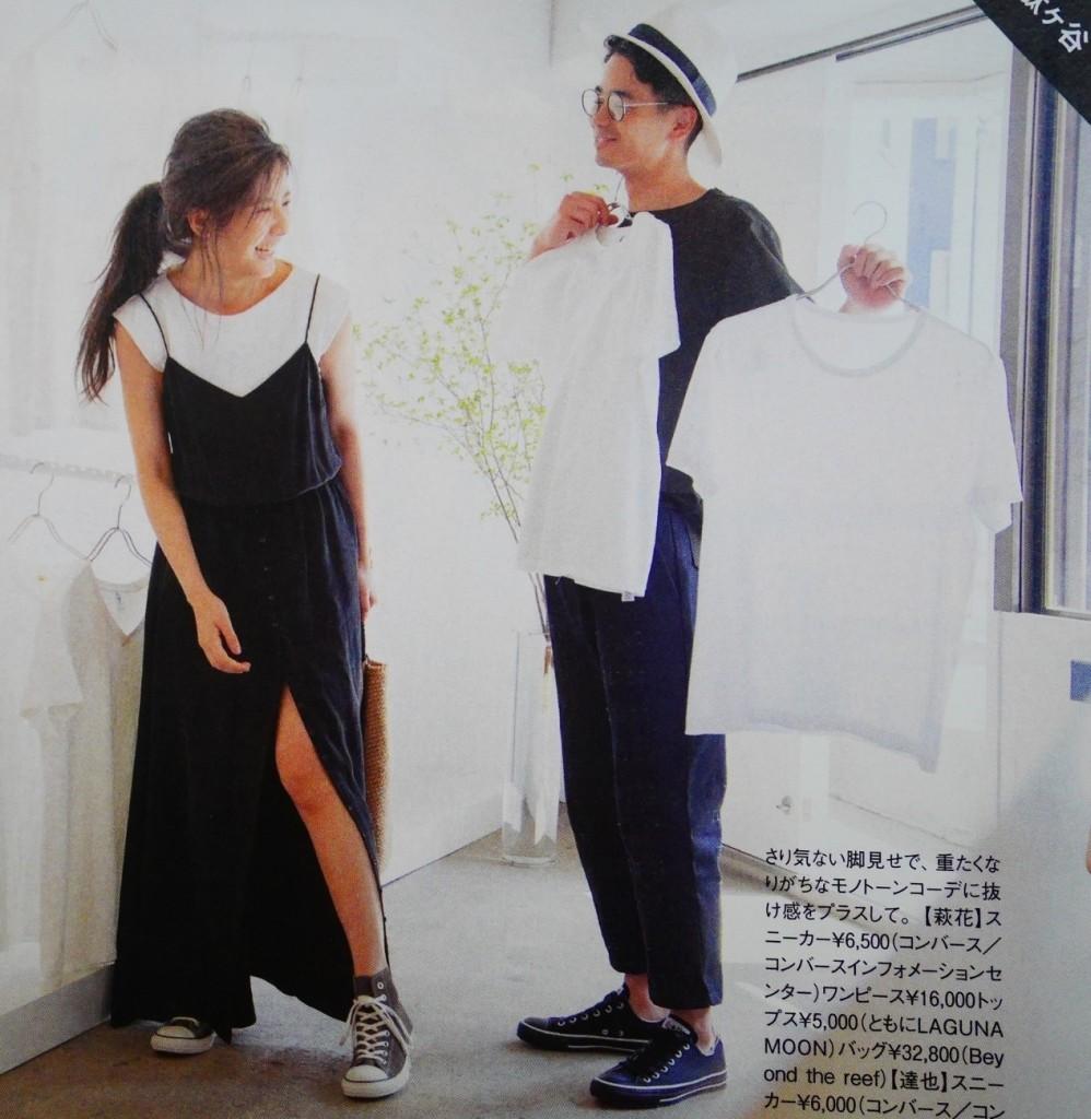藤井萩花 大川藍 滝沢カレン JJ モデル コーデ