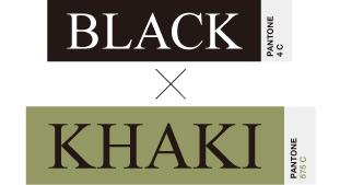 BLACK×KAHKI