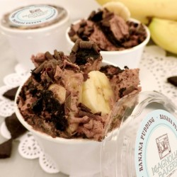 【マグノリアベーカリー 】新フレーバーチョコレート バナナプディング発売
