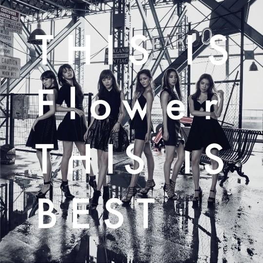 【Flower】デビュー前の姿も!豪華なベストアルバム発売【藤井萩花】