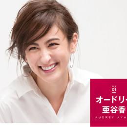 素顔のJJモデルFILE~#1 オードリー亜谷香~