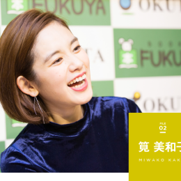 素顔のJJモデルFILE ~#2 筧 美和子~