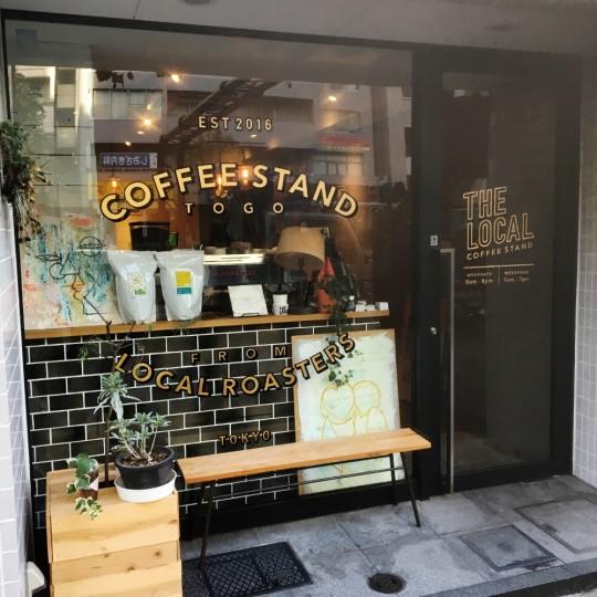 新しいコーヒー体験ができる[THE LOCAL]ロケ地紹介