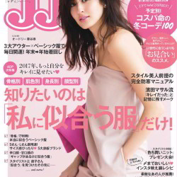 JJ2月号発売!