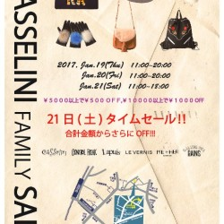 JJスタッフ御用達小物【キャセリーニ】サンプルセールを開催!