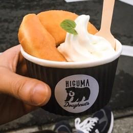 デートで行きたい「つまみ食い」SPOT #1「HIGUMA Doughnuts」@学芸大学
