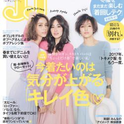 JJ3月号発売!