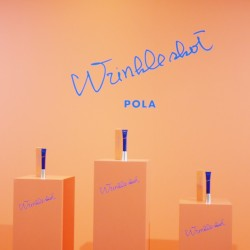 日本で唯一!シワを改善する美容液【POLA】から発売!