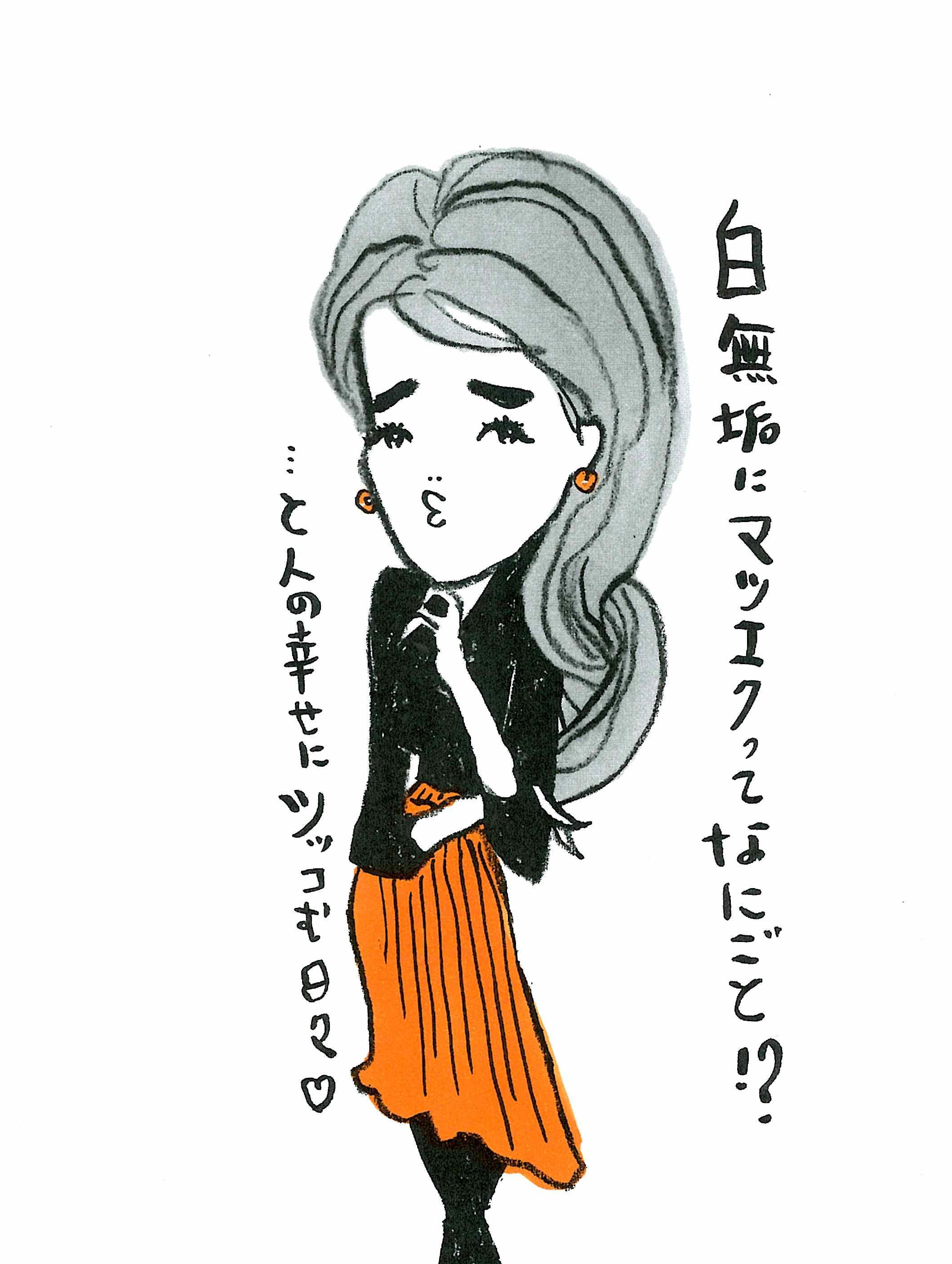 """「私、とにかく""""結婚""""したいんです!」 横澤夏子コラム #1"""