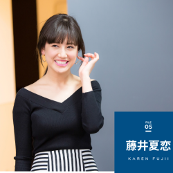 素顔のJJモデルFILE #5 藤井夏恋