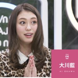 素顔のJJモデルFILE ~#6大川 藍~