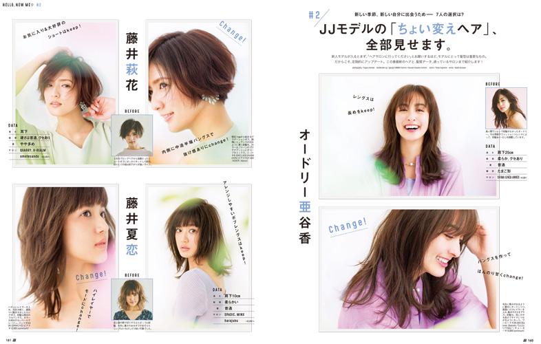 1705_book_03