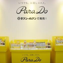 ¥324~のプチプラコスメ【パラドゥ】セブン‐イレブンで発売