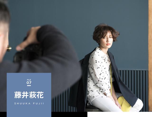 Profile 藤井 萩花(ふじい・しゅうか) 10月14日生まれ。大阪府出身。A型。167cm。特技・趣味はヘアメーク、ショッピング。JJでのモデル活動のほか、E,girls、Flowerの