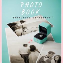JJ7月号は23日発売! 別冊Wedding Book付き♡