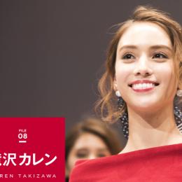 素顔のJJモデル #8 滝沢カレン