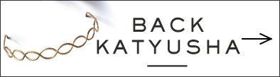 BACK KATYUSHA