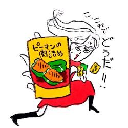 料理できる女(風)に見せる 「ピーマンの肉詰め」マジック 横澤夏子コラム#4