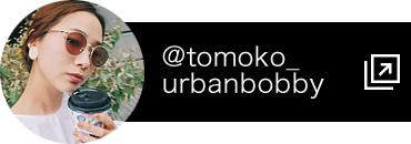 @tomoko_urbanbobby