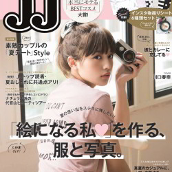 JJ9月号を一足お先に公開!