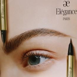 ほんのり艶っぽい眉毛であか抜けるなら【エレガンス】のアイブロウアイテム