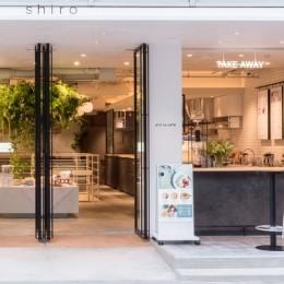 カフェをメインにshiro ブランドを一堂に集めたショップ自由が丘にオープン