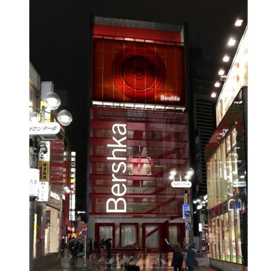 渋谷のトレードマークBershka渋谷店がリニューアルオープン!
