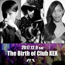 XEX WESTにラウンジクラブが誕生! 12/9(土)にローンチパーティ開催!