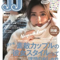 [はーちゃん、オードリー、カレン、萩花、夏恋]1年間の表紙撮影裏話を大公開!