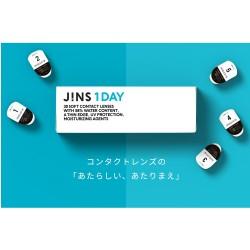 【渋谷店で先行発売中】JINSから1DAYコンタクト発売!