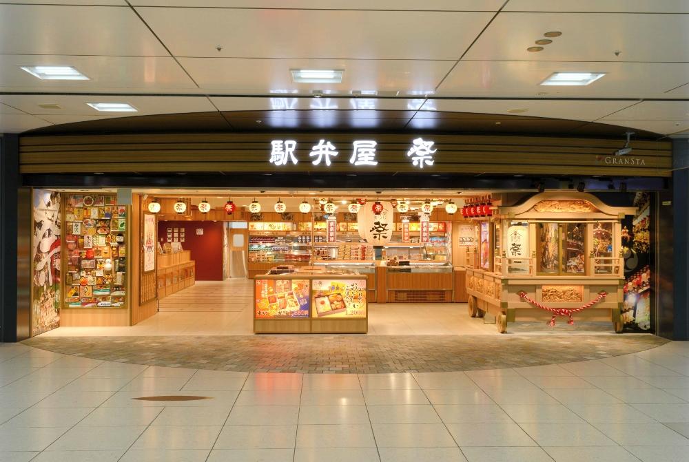 駅弁 グランスタ 東京駅