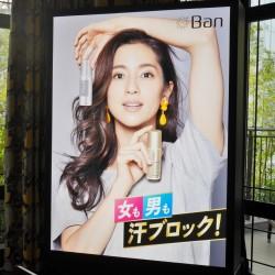 黒い服でも白くならないノンパウダーの汗拭きシート【Ban】