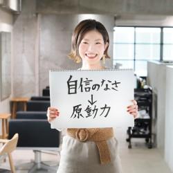 #15 フォロワー10万人越えの和田美由紀 さんのインスタのこだわりを公開!【インフルエンサー特別連載】