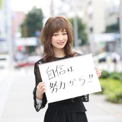 #20 山口夏実さんの「好きなメークのことだから毎日のアップも苦じゃない」【インフルエンサー特別連載】