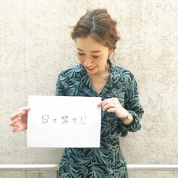 #21Rumiさんが30万フォロワーを獲得したきっかけとは!?【インフルエンサー特別連載】