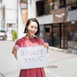 #27 パジャマブランド「Slumber」プロデューサー・梅谷安里さんに密着!【インフルエンサー特別連載】
