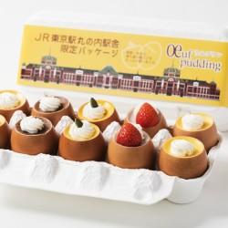 【2,000円以上】東京駅で買える手土産ランキング10!
