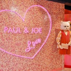 """世界初!""""LOVE""""あふれる「ポール & ジョー」のコンセプトショップOPEN"""