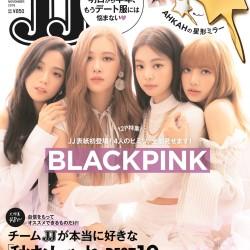 JJ11月号表紙にBLACKPINKが初登場!