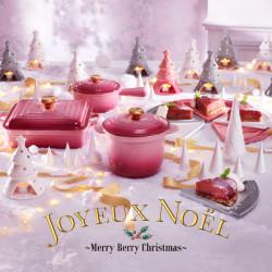 ル・クルーゼ、クリスマスの期間限定カラーが登場!スノードームプレゼントも♡