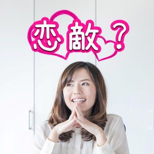 「恋敵」=「こいてき」?うっかり読み間違いがちな漢字4つ