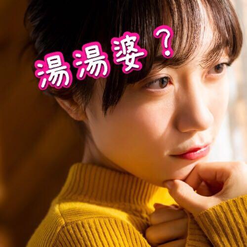 「湯湯婆」ってなんて読む?読み間違いの多い冬を感じさせる漢字4つ