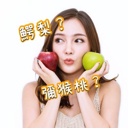 「鰐梨」=?「彌猴桃」=?読めそうで読めない果物の漢字5つ