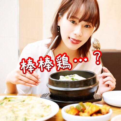「棒棒鶏」=「ぼうぼうどり」?読めそうで読めない料理の漢字5つ
